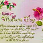 Mother's-Day-Poems-SMS