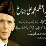 Quaid-E-Azam Messages
