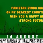 14 August Greetings